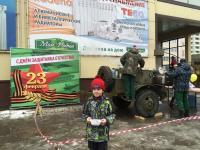 День защитника отечества 2016!