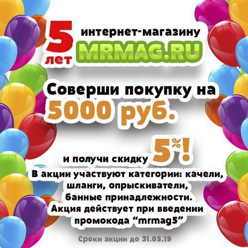 Нам 5 лет! :)
