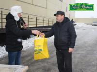 """Широкая Масленица в магазинах """"Моя Родня""""!"""